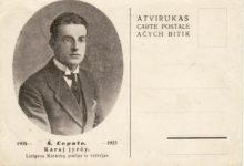 Š. Lopato