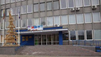 Photo of Panevėžio rajono savivaldybės teritorijoje uždrausti vieši renginiai